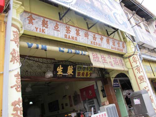 HIGHLY RECOMMENDED: Yik Sang — one of the most famous Cantonese-style coffee shop-cum-restaurants in Bidor.