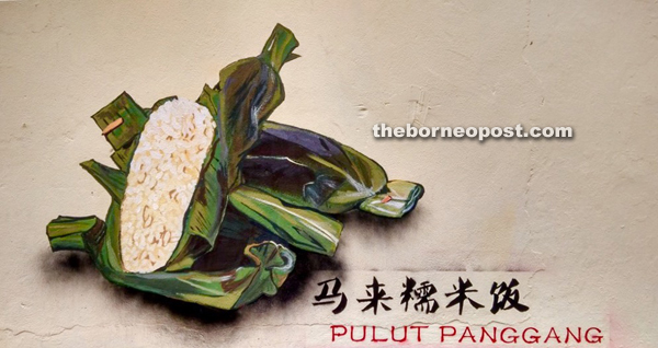 This painting depicts one of the favourite local snacks, the 'pulut panggang' that consists of glutinous rice soaked in coconut milk and steamed before it is rolled in banana leaves and then grilled.