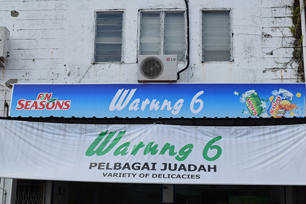The frontage of Warung 6.