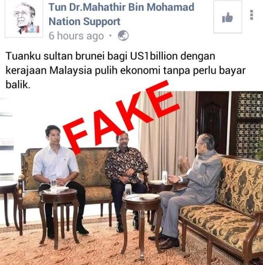 News of USD1 bln Brunei gift not true - PMO spokesperson