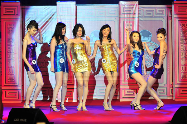 ENTERTAINING: Contestants performing a dance.