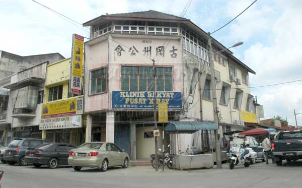 ORIGINAL: One of the oldest shophouses in Bidor.