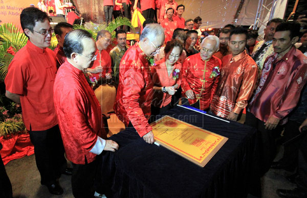 IMPRESSED: Najib (front row, second left), Taib (third right) and other guests looking at the certificate for the new record.