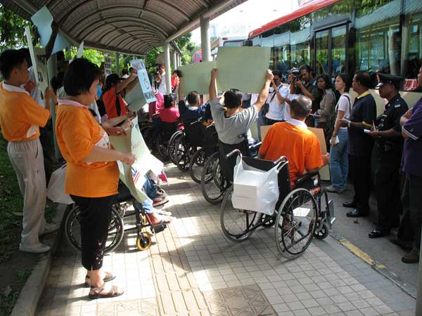 One of the objectives of the disability rights movement is to advocate for access to public transportation.
