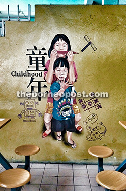 A painting of children playing traditional games in the central market.