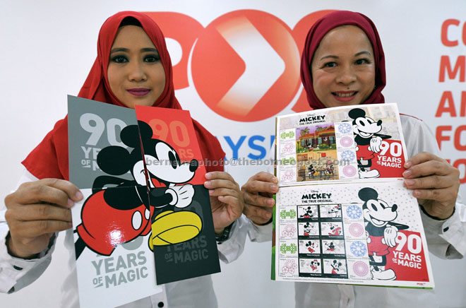 Pos Malaysia Issues Mickey Mouse Stamp Series