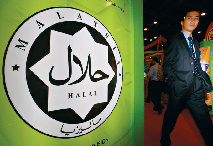 Opinion: Meeting demands of the Halal Industry