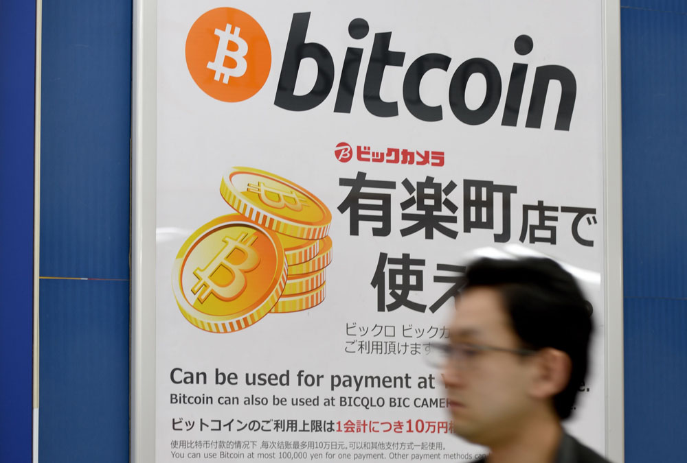 Tokyo court acquits Mt Gox CEO of major charges