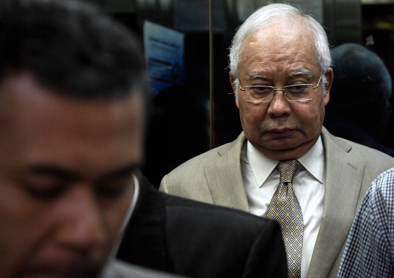 Malaysia ex-PM use 'elaborate' plan to loot fund